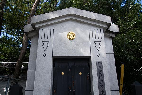 町屋川八幡社奉安殿