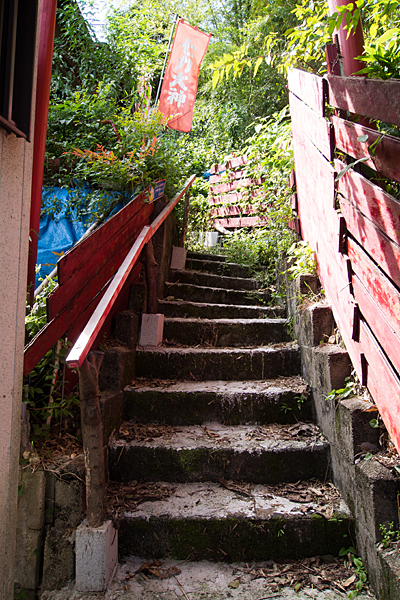 若宮稲荷上の方の階段