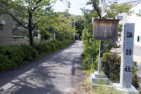 諏訪山諏訪社