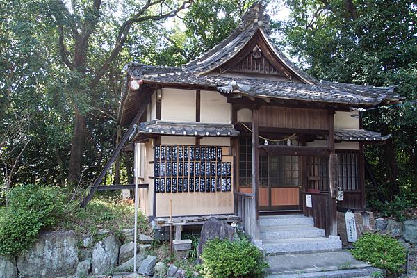 諏訪山諏訪社旧本殿の社務所