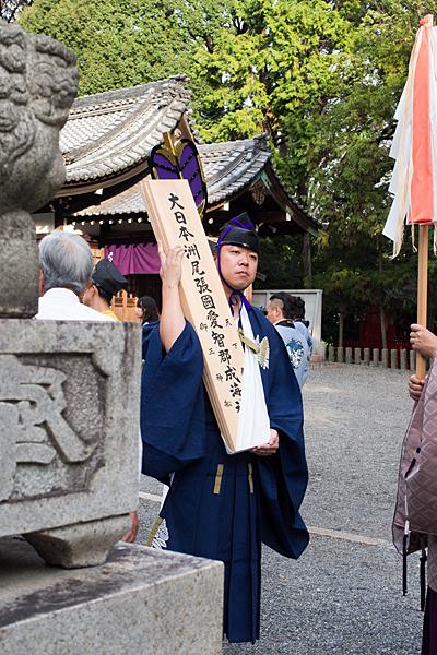成海神社例大祭木札