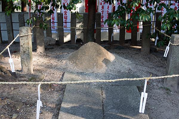 成海神社盛り土