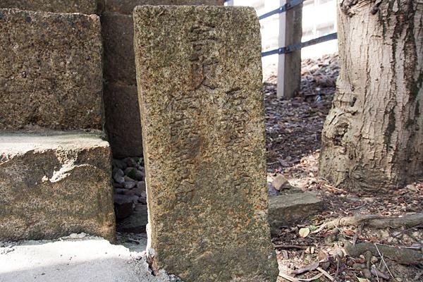 境松秋葉神社古い石柱