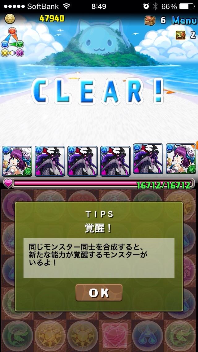 fc2blog_20150810221337991.jpg