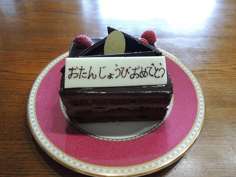 パレットさんのケーキ