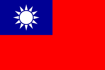 2000px-Flag_of_the_Republic_of_China_svg.png