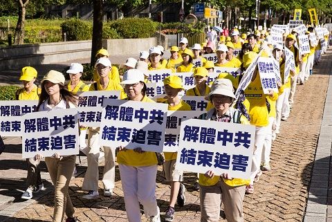 2014-7-20-minghui-taiwan-taibei-09.jpg