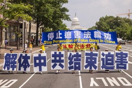 解体中共結束迫害  いよいよ始まる中国共産党の解体ショー