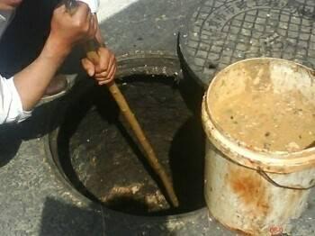 地溝油 1