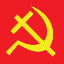 共産主義 ロゴ