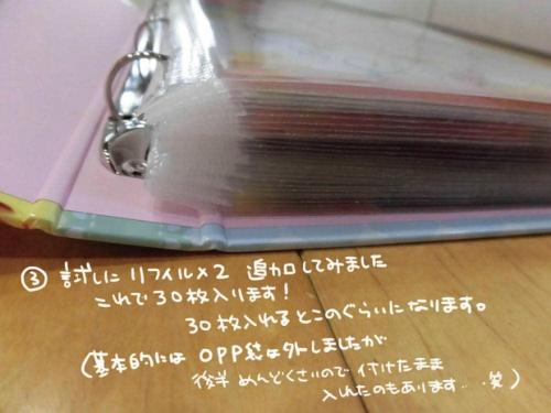 c04eccfa-ed51-4431-abd1-6b166524e6c3_base_resized.jpg