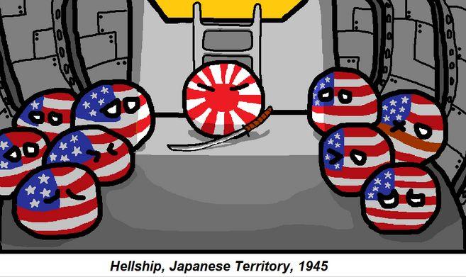 日本 ゲイ 歴史