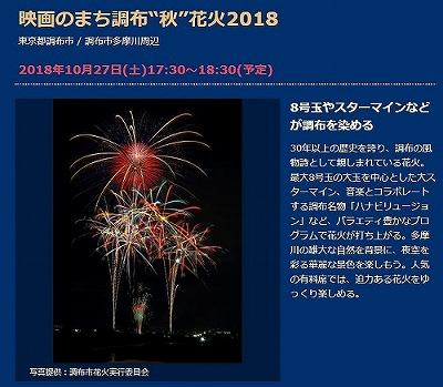 Baidu IME_2018-10-28_10-12-32