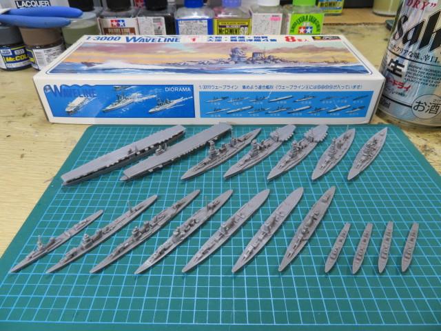ウェーブラインシリーズ 1/3000 フジミ の2