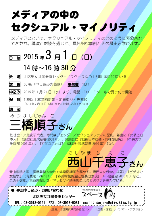 20150124174142420.png