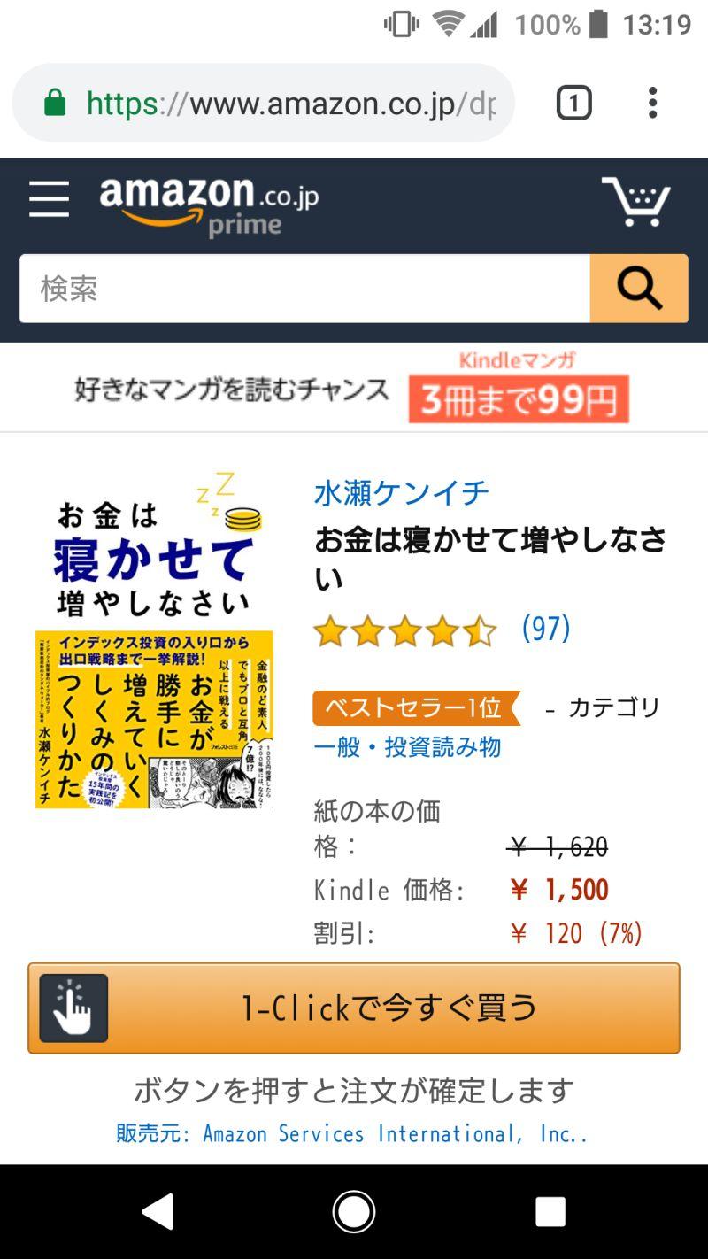 photo20181023.jpg
