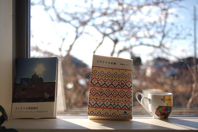 eguchicoffee(iten)002.jpg