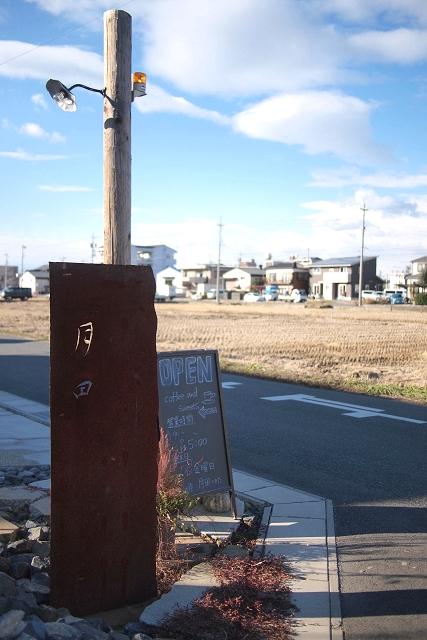tsukita029.jpg
