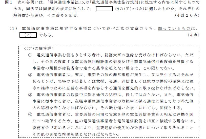 24_1_houki_1_(1).png