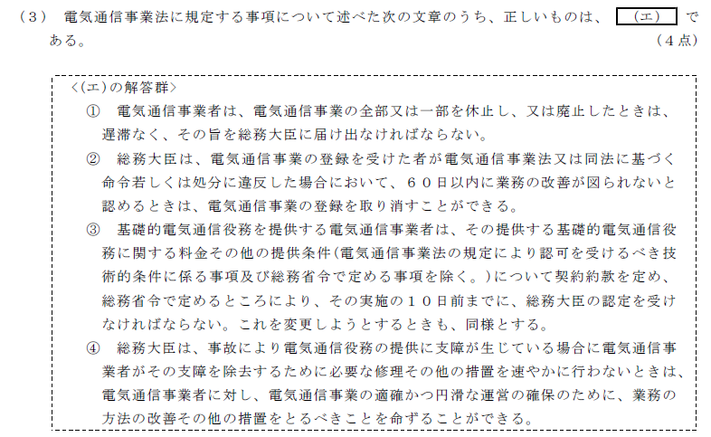 24_1_houki_1_(3).png