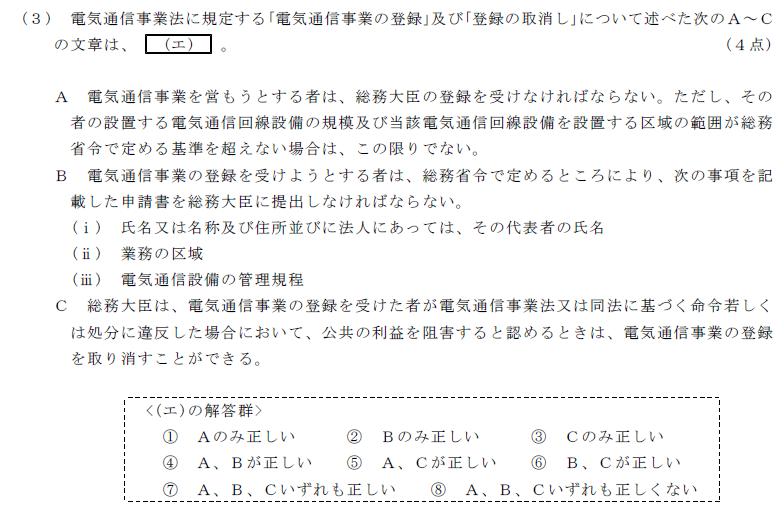 24_2_houki_1_(3).png