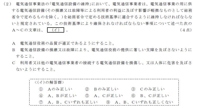 25_1_houki_1_(2).png