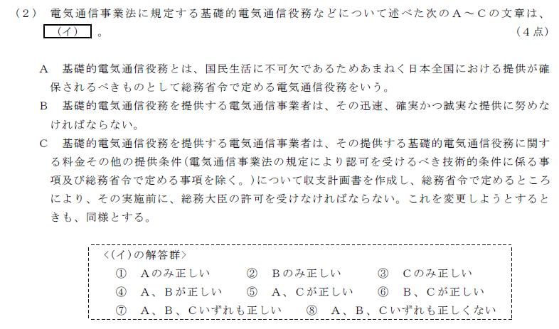 25_2_houki_1_(2).png