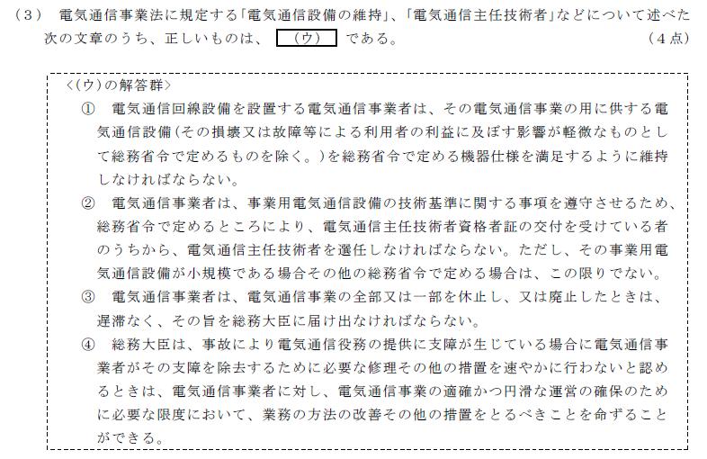 25_2_houki_1_(3).png