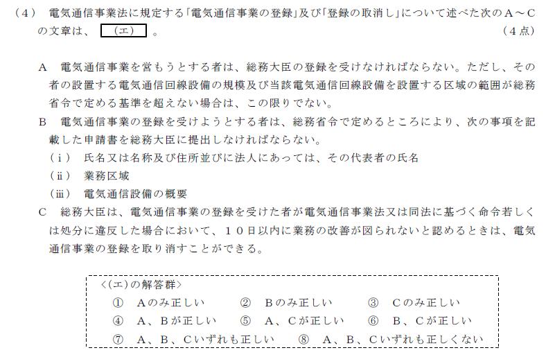 25_2_houki_1_(4).png