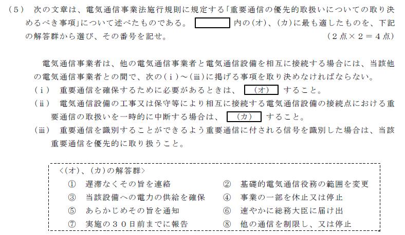 25_2_houki_1_(5).png
