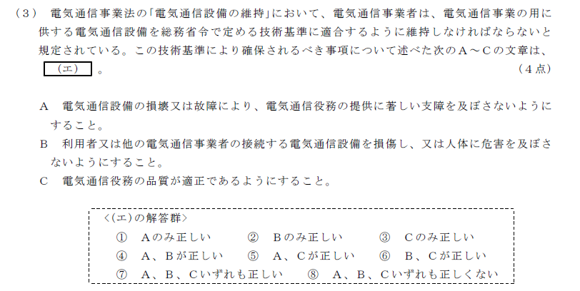 26_1_houki_1_(3).png