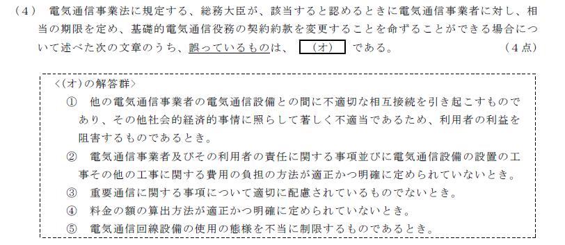 26_1_houki_1_(4).png
