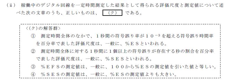 26_1_setubi_3_(3)ii.png