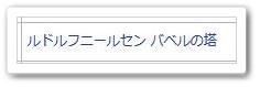 ラ・フォリアの楽譜ココにあるわよ♪&タコ11のチケット買ったから絶対にフライングすんなよぉぉぉ!!ヾ(#`Д´ )ノな話♪ほか