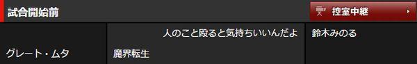 2015072610204077d.jpg
