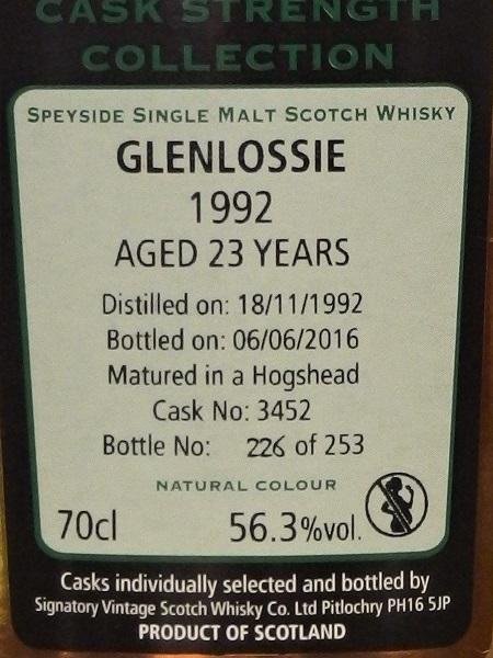SIGNATORY GLENLOSSIE 1992 23y_L600