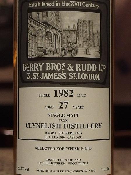 BBR CLYNELISH 1982 27yo_L600
