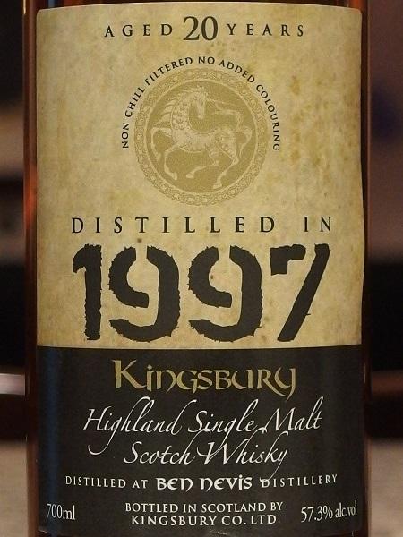 Kingsbury Gold BEN NEVIS 1997 20yo_L600