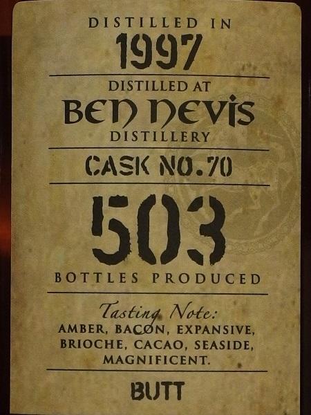 Kingsbury Gold BEN NEVIS 1997 20yo_ura600