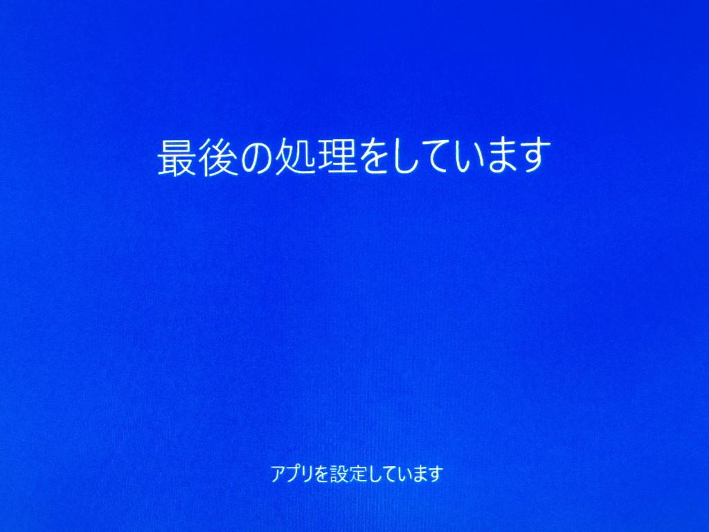 IMGP1126.jpg