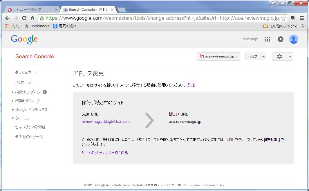 webmaster20150704-03.png