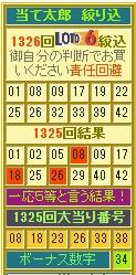 2018y10m29d_193210667.jpg