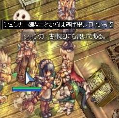 screenLif6470s.jpg