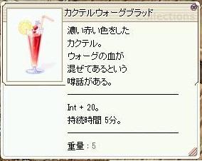 screenLif6505s.jpg