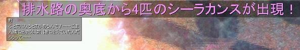 screenLif6522s.jpg