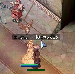 screenverdandi008s.jpg