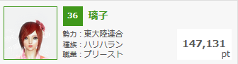 201508210307480a0.png