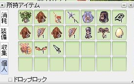 screenAlvitr025.jpg