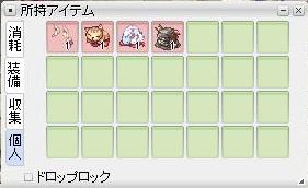 screenAlvitr038.jpg