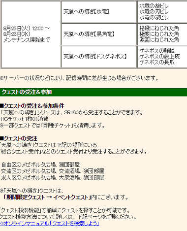 20150819153912f4a.png